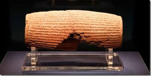 Cyrus-Cylinder