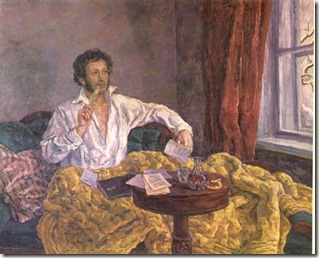 Pushkin Writing