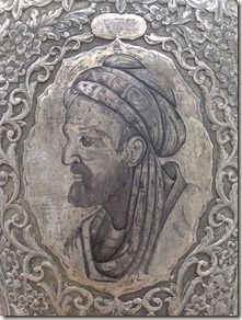 Avicenna_Portrait_on_Silver_Vase_-_Museum_at_BuAli_Sina_(Avicenna)_Mausoleum_-_Hamadan_-_Western_Iran_(7423560860)